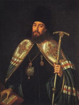 Portrait of archbishop gavriil petrov