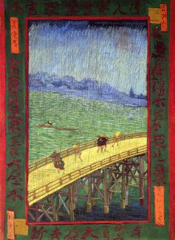 Vincent Van Gogh : Japonaiserie:Bridge in the Rain (after Hiroshige)