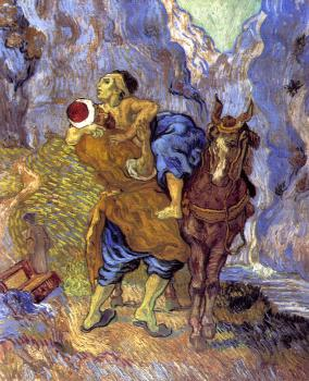 Vincent Van Gogh : The Good Samaritan(after Delacroix)