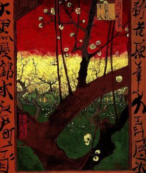 Vincent Van Gogh : Japonaiserie, Flowering Plum Tree