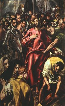 El Greco : The Disrobing of Christ