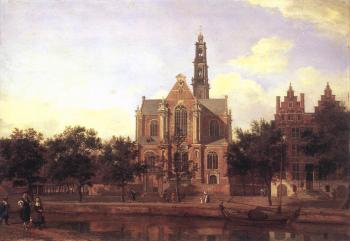 View of the Westerkerk, Amsterdam II