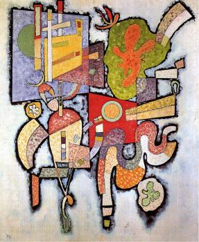 Wassily Kandinsky : Complejo-Simple