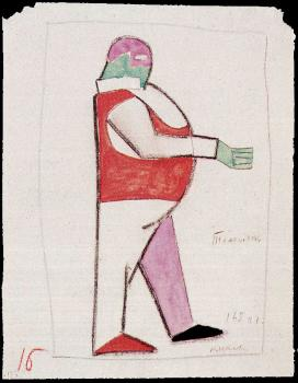 Costume design for the opera, Victory over the Sun