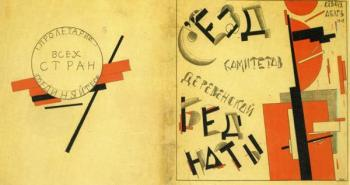 Kazimir Malevich : Cover for the Portfolio of the Congress for the Committees on Rural Poverty