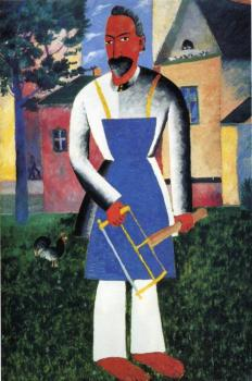 Kazimir Malevich : On Vacation