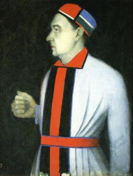 Kazimir Malevich : Portrait of Man