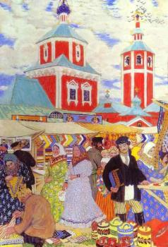 Boris Kustodiev : Fair