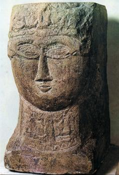 Amedeo Modigliani : Sculpture