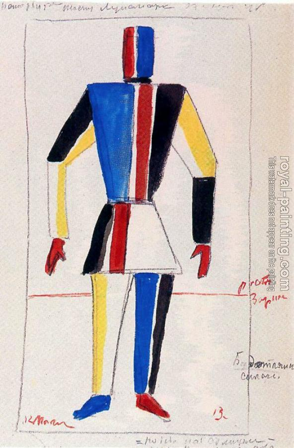 Kazimir Malevich : The Athlete of the Future